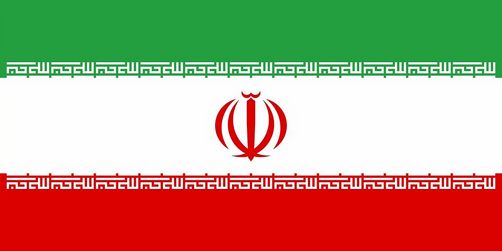 Vol.008 パスポートのいらない世界旅行〜イラン・イスラム共和国〜