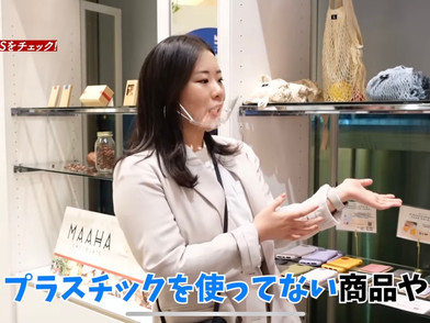 【media featured】有楽町マルイでのイベントがYouTubeで取り上げられました!