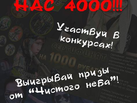 Конкурс ВКонтакте: участвуй и выигрывай призы!