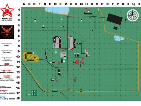 Выезд на сценарную игру (26.09) в ногинск