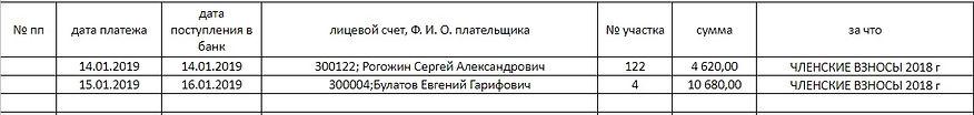 р2.jpg