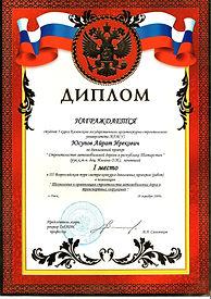 Дачные дома под ключ Казань