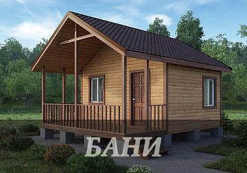 Бани из бруса в Казани
