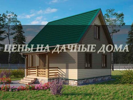 Дачные дома в Казани. Строительство дачи казань