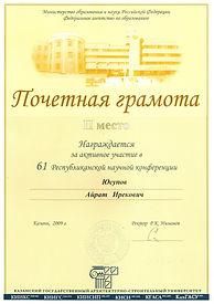 построить дачу Казань