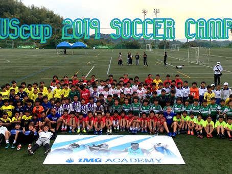 UScup 2019 IMG Soccer Camp