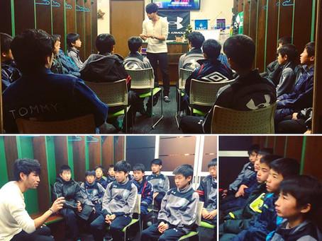 アメリカMLS最初の日本人選手木村光佑氏講演