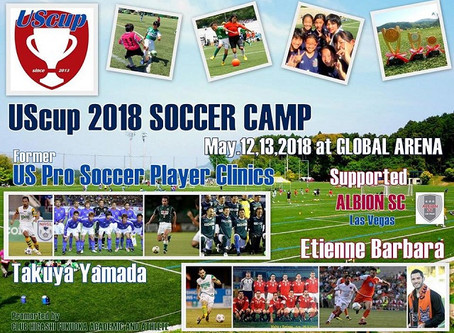 UScup 2018 Soccer Camp