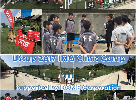 UScup 2017 IMG Soccer Camp