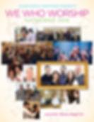 2016-www-brochure.jpg