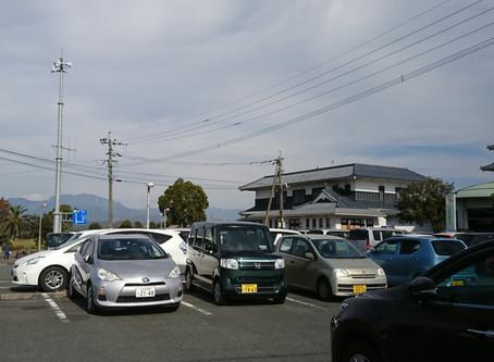菊池市 八方ケ岳
