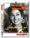 NB01 - Nebawiya Moustafa