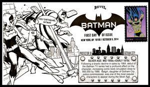 BATMAN SILVER AGE UNPAINTED
