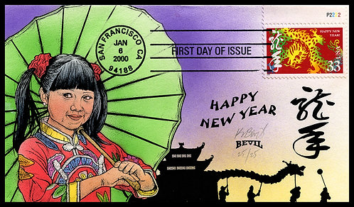 2000 CHINESE NEW YEAR PNS