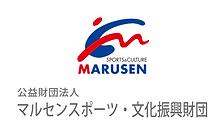 marusen logo.png