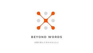 BeyondWords business card front.jpg