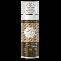 elixir-nutritif-bio-pour-peau-atopique-1