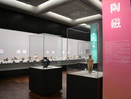 開館記念展Ⅱ東洋古陶磁展~コレクションでたどる東洋のこころ~