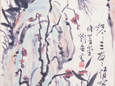 【臨時休館のお知らせ】たましんの日本画