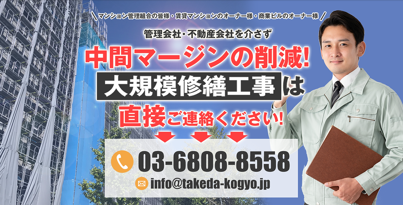 takeda_Industrial1211_06.png