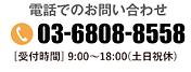 takeda_Industrial1211_03.png