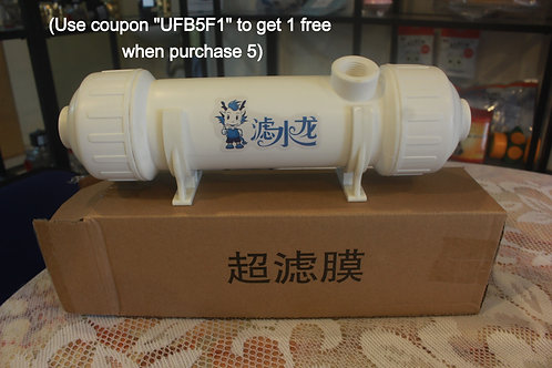 Ultrafiltration technology water filter (Can consume directly)