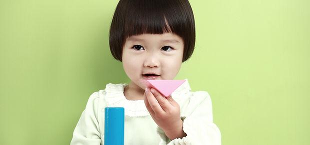 Loja On-line Gaia Play Brinquedos