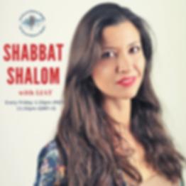 shabbat shalom-3.png