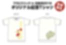 スクリーンショット 2019-04-28 15.55.40.png