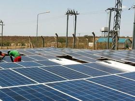 Kenya Rural Electrification Authority