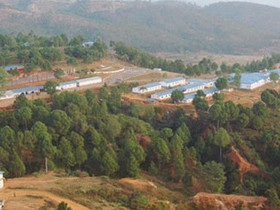 Birendra Peace Operations Training Center