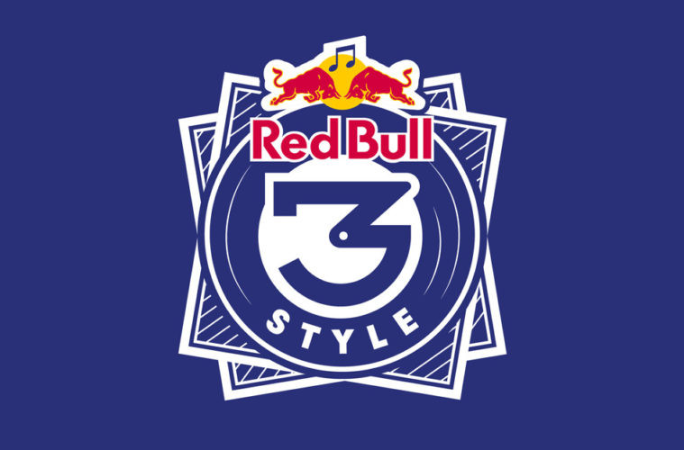 Red Bull 3Style