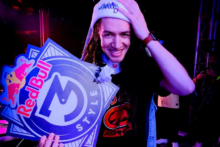 DJ Lazyboy