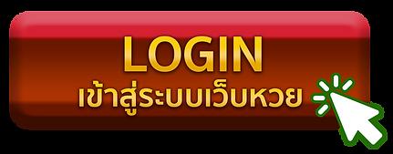 btn-login2.png