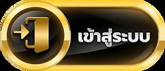 login-button.png