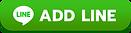 addline-button.png