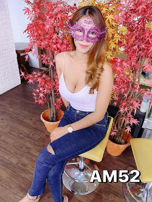 อ้อม AM52