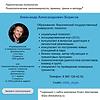 Перейти на сайт klass-shestakova.ru