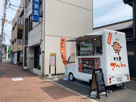 SHOP STOPJR折尾駅北口前オープンしました