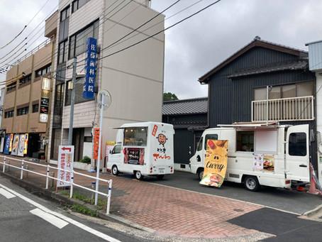 キッチンカー、移動販売車で街に賑わいを作るSHOP STOP(ショップストップ)