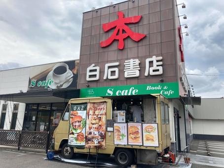 SHOP STOP 白石書店本店、営業スタート!
