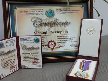 """Высший Международный Орден """"За заслуги в развитии информационного общества"""""""