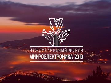 Участие вV Международномфоруме «Микроэлектроника-2019»