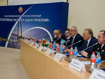 Участие в XIII Всероссийской научно-практической конференции «Перспективные системы и задачи управле