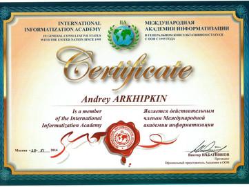 Сертификат Международной академии информатизации