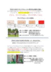 TRUE 1 GOLFチラシ_page-0002.jpg