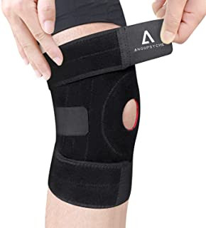 Anoopsyche Knee Support