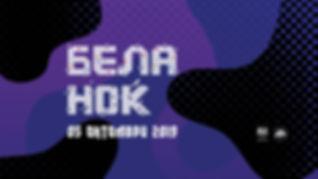 Bela Nok 2019_FB cover image 2.jpg