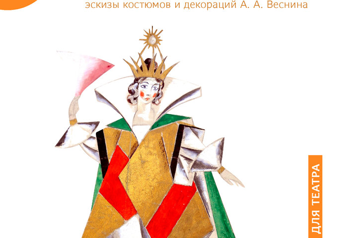 Захариас Топелиус. Жемчужина Адальмины