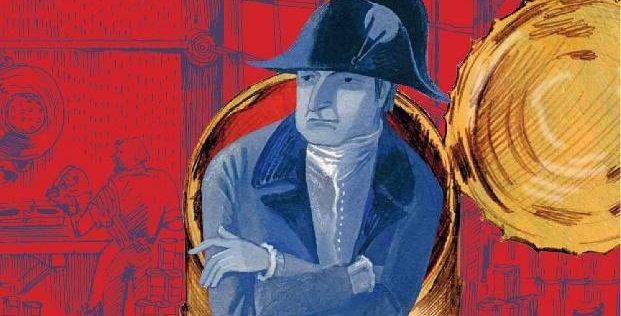 Г. Певзнер, М. Марамзина. Консервы для Наполеона